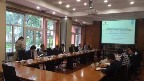 UNDP Co-develops an Anti-Corruption Training Curriculum for Chinese Civil Servants