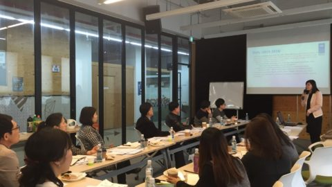 Sharing Korea's open data and public construction policies with partner countries
